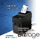 キングジム<KING JIM> デジタル名刺ボックス「ビズレージ」 DNX100 「デジタル名刺整理用品」 【送料無料】【RCP】 02P03Dec16