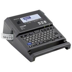 キングジム KING JIM ラベルライター 本体 TEPRA テプラ PRO SR970 36mm 幅テープ対応 ソリッドグレー パソコン USB接続