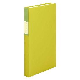 【メール便なら送料290円】キングジム フェイバリッツ 名刺ホルダー(透明) コンパクトタイプ 120ポケット 黄色 FV22Tキイ