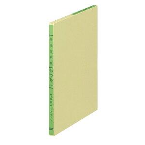 コクヨ<KOKUYO> 三色刷りルーズリーフ 商品出納帳 B5 26穴 100枚 リ-104 【RCP】