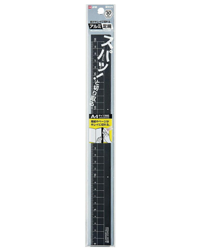 【メール便なら送料120円】クツワ(KUTSUWA)HiLINEアルミ定規30cmブラックXS30BK