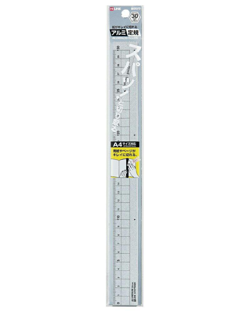 【メール便なら送料120円】クツワ(KUTSUWA)HiLINEアルミ定規30cmシルバーXS30SV