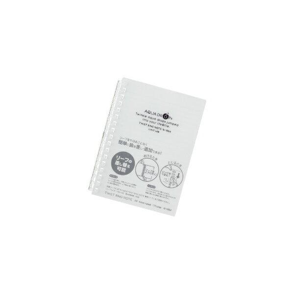 【メール便なら送料120円(税込)】LIHIT LAB.<リヒトラブ>AQUA DROPs ツイストリング・ノート(A6・横罫)A6・S型 17穴 N-1664-1乳白/N1664-1/N1664-乳白/N-1664-乳白