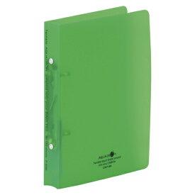 LIHIT LAB.<リヒトラブ> AQUA DROPs<アクア ドロップス> リングファイル<ツイストリング> A5サイズ・S型(タテ型) 2穴 黄緑 F5006-6(F-5006-6) 【RCP】