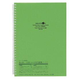 【メール便なら送料290円】LIHIT LAB.<リヒトラブ> AQUA DROPs<アクア ドロップス> ツイストリング・ノート セミB5サイズ・S型(タテ型) 29穴 横罫 黄緑 N1608-6(N-1608-6)
