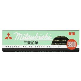 【メール便なら送料240円、6ダース迄】三菱鉛筆 鉛筆#9800 B