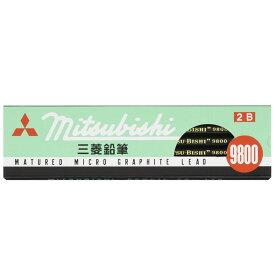 【メール便なら送料180円、6ダース迄】三菱鉛筆 鉛筆#9800 2B