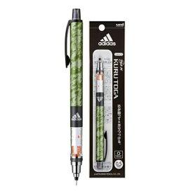 【メール便なら送料190円】数量限定商品!クルトガ アディダス<adidas>シャープペン 0.5mm カモフラグリーン M5650AI1P.CGR 三菱鉛筆