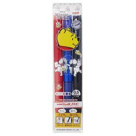 【メール便なら送料190円】<三菱鉛筆>ボールペン ユニボールR:E ディズニーシリーズ(限定) 0.5mm 3色セット(プーさん) URN200D05P3C