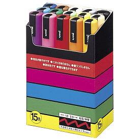 【メーカー欠品中 納期未定】三菱鉛筆水性マーカーユニポスカ 中字15色セット PC5M15C