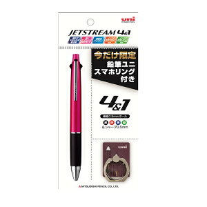 ジェットストリーム 4&1多機能ペン [黒/赤/青/緑+シャープペンシル] 0.5mm ピンク MSXE5-1000-05