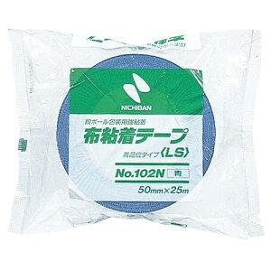 ニチバン 布粘着テープ重量封かん用 青 102N4-50