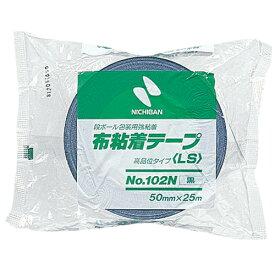 ニチバン 布粘着テープ重量封かん用 黒 102N6-50