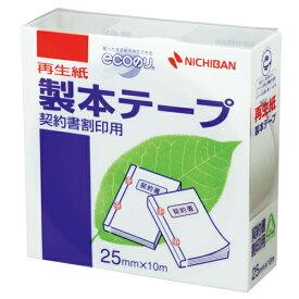 Nichiban ニチバン 製本テープ 幅25mm 契約割印用 BK-2534