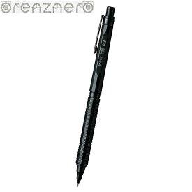 ぺんてる Pentel オレンズネロ ORENZ NERO 0.3mm ブラック 筆記具 シャープペンシル シャーペン 文具 文房具 ステーショナリー PP3003-A