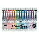 ぺんてる Pentel ゲルインキボールペン エナージェル 0.5mm 20周年限定 20色セット BLN75Z-20 エナージェル ENERGEL …