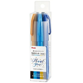 ぺんてる 筆 touch サインペン5色セット 「ラスティック」 SES15C-5RST