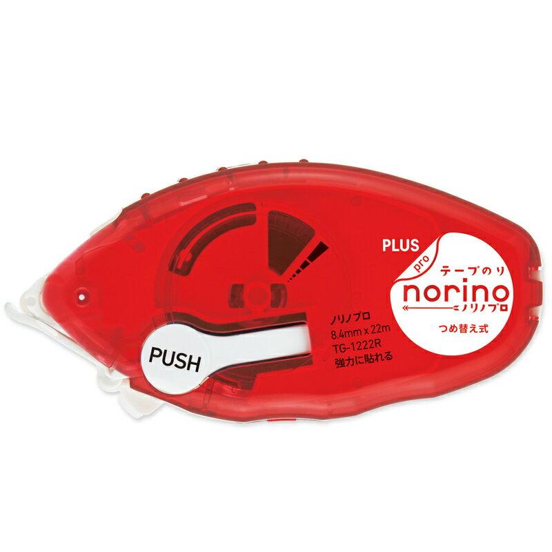 プラス(PLUS) テープのり norino(ノリノプロ) つめ替え式本体 「強力に貼れる」 TG-1222 レッド 8.4mm 39-242