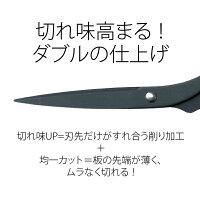 プラス(PLUS)はさみステンレス鋏ツイストリングフッ素コートエクストラブラックSC-165F34-931