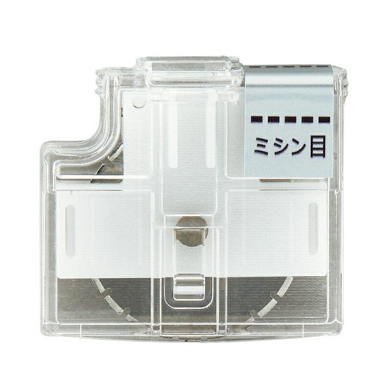 【メール便なら送料180円】プラス(PLUS) スライドカッター ハンブンコ 専用替刃 ミシン目 PK-800H2 26-475