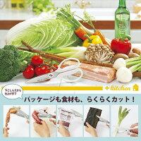 プラス(PLUS)キッチンばさみフィットカットカーブ料理はさみSC-200SWマッシュルームホワイト35-119