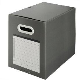 プラス(PLUS)ボックスファイル サンプルボックス A4-E ダークグレー BF10-A4-200 87-118