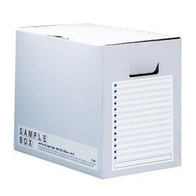 プラス(PLUS)ボックスファイル サンプルボックス エコノミー A4-E ブルー FL-002SB  96-516