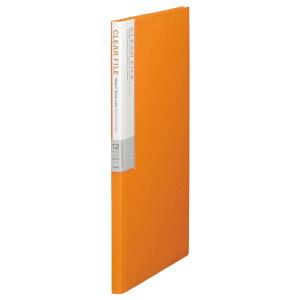 プラス(PLUS)デジャヴ クリアーファイル 溶着式 12ポケット A4-S ネーブルオレンジ FC-112DP 89-506