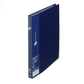 プラス(PLUS)クリアーファイル スーパーエコノミー 溶着式 A5-S 20ポケット ネイビー FC-142EL 88-511