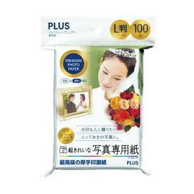 プラス(PLUS)インクジェット用紙 超きれいな写真専用紙 L判 100枚入 IT-100L-PP 46-091
