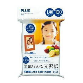 プラス(PLUS)インクジェット用紙 超きれいな光沢紙 L判 100枚入 IT-100L-GC 46-083