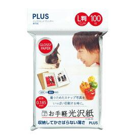 プラス(PLUS)インクジェット用紙 お手軽光沢紙 L判 100枚入 IT-100L-GE 46-057