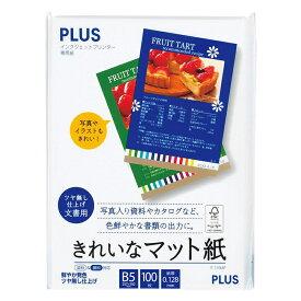 プラス(PLUS)インクジェット用紙 きれいなマット紙 B5 100枚入り IT-110MP  46-130