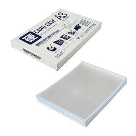 【送料無料!】プラス(PLUS)カードケース パスケース ハードタイプ A3 白色フレーム PC-203C-20P 34-480