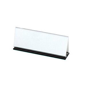 プラス(PLUS)カード立て 会議用席札 CT-202  62-136