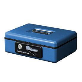 プラス(PLUS)金庫 小型 手提金庫 M ブルー CB-050G 12-864