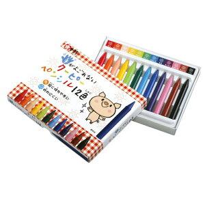サクラクレパス SAKURA CRAY-PAS 手がよごれない クーピーペンシル クーピー 12色 色鉛筆 文具 文房具 子供 FYS12