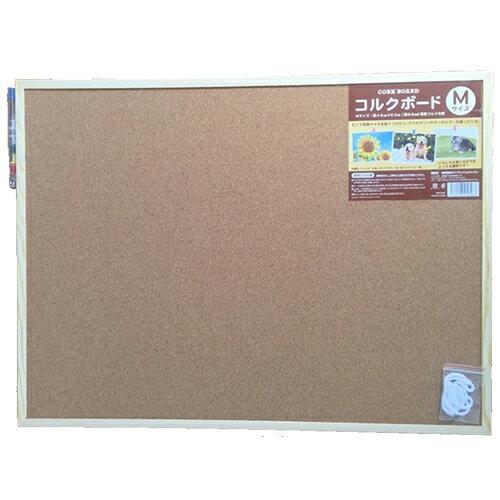サンフレイムジャパン コルクボード(M) 450×600mm 付属品付き 500-2350