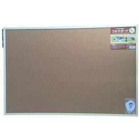 サンフレイムジャパン コルクボード(L) 600×900mm 付属品付き 500-2351