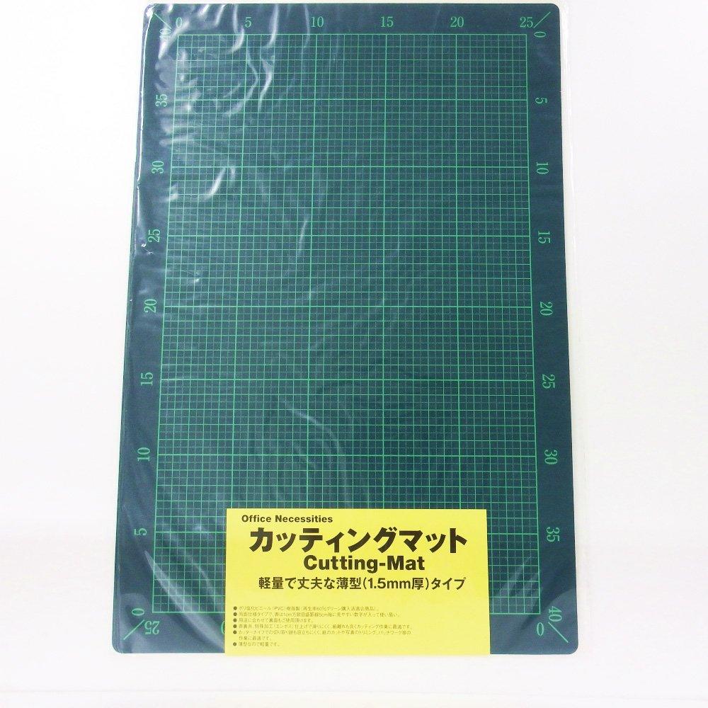 サンフレイムジャパン カッターマット*A3判(1.5mm厚) 604-5032 604-5032