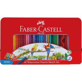 ファーバーカステル(FABER CASTELL) 水彩色鉛筆 60色セット TFC-WCP/60C