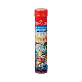 シヤチハタ(シャチハタ) ファーバーカステル(FABER CASTELL) 水彩色鉛筆 丸缶 12色セット TFC-115912 【RCP】