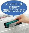 【送料無料】シャープ<SHARP> 電子レジスターXE-A147用バッテリー XE-A1BT(XEA1BT) 【RCP】 02P03Dec16