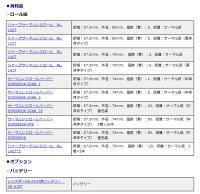 【お得なレジロール5巻付きセット】シャープ<SHARP>電子レジスタースタンダードタイプXE-A147-W(XEA147W)ホワイト1シートサーマルプリンタ搭載8部門【RCP】P20Aug16