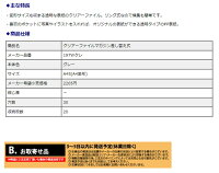 キングジムKINGJIMクリアーファイルマガジン差し替え式A4SA4変形グレー30穴20P20ポケット197Wクレ【RCP】