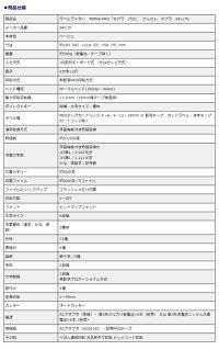 キングジムラベルライター「テプラ」PROSR170本体<KINGJIM>