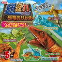 【メール便なら送料240円】(トーヨー)超迫力恐竜おりがみ 15.0cm 006001