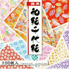 【メール便なら送料190円】(トーヨー)徳用和紙千代紙15cm100枚 018033