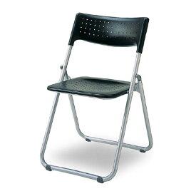 TT-S折畳み椅子 幅495 奥行475 高さ768 座面高430mm ブラック アイリスチトセ 折り畳み椅子 折りたたみ椅子 パイプ椅子 軽量 持運び 折りたたみチェア パイプイス パイプいす 折りたたみ コンパクト 背もたれ 事務 1718010