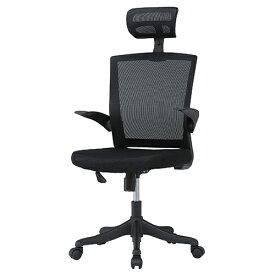 FEM-Hシリーズ メッシュチェア(肘付) ブラック グレー レッド オレンジ キミドリ ブルー 井上金庫 FEM-H21A 幅600 奥行610 高さ1110-1195(座面高さ430-515) デスクチェア パソコンチェア メッシュバックチェア メッシュ チェア 椅子 イス いす ヘッドレスト